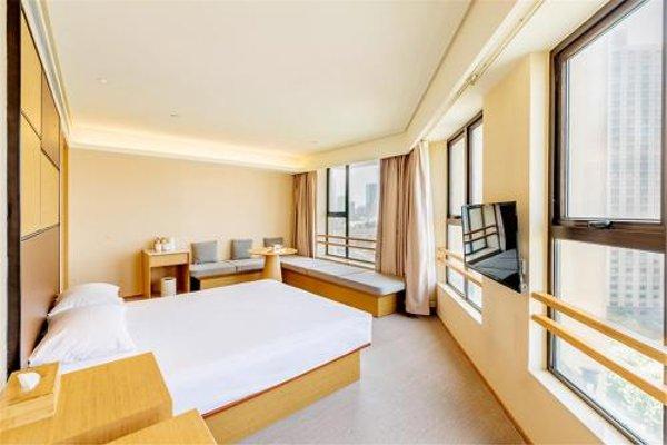 JI Hotel Guangzhou Tianhe East Railway Station - 5