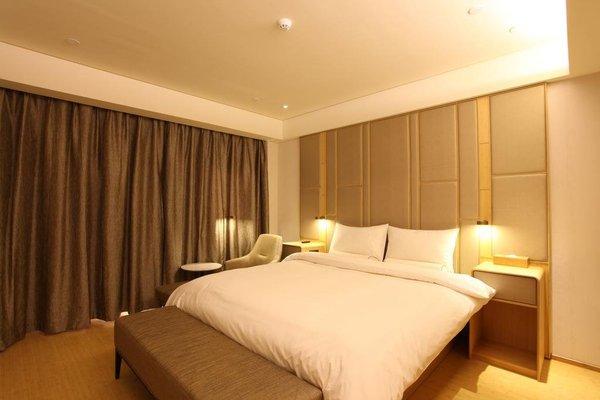 JI Hotel Beijing West Railway Station South Square - фото 16