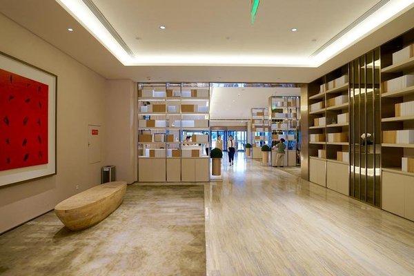 JI Hotel Beijing West Railway Station South Square - 16