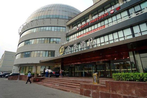 JI Hotel Beijing West Railway Station South Square - 21