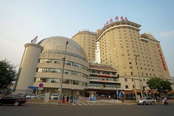 JI Hotel Beijing West Railway Station South Square - 23