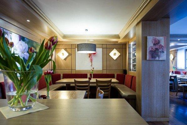 Gartenhotel Feldeck - фото 8