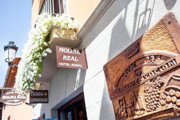 Hotel Molina Real - фото 10