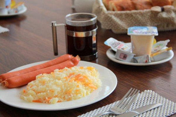Нур Отель Ереван - фото 13