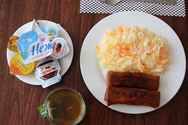 Нур Отель Ереван - фото 14