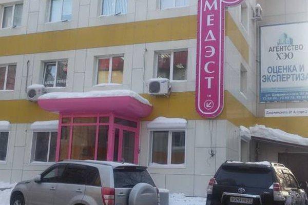 Мини-Отель «Валенсия» - фото 23