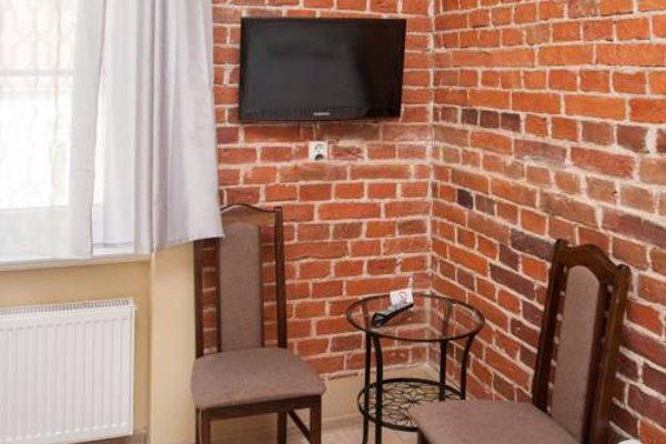 Vanilla Hostel Wroclaw - фото 20