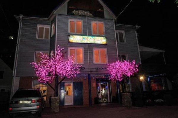 Мини-отель Магнолия - фото 41