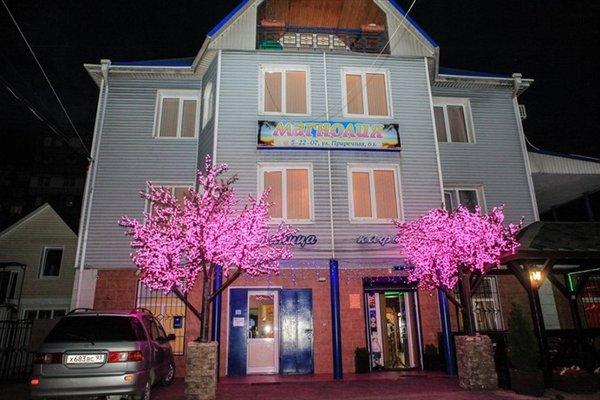 Мини-отель Магнолия - фото 14