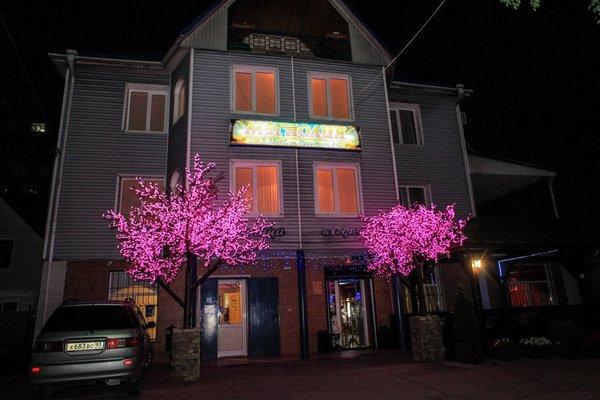 Мини-отель Магнолия - фото 4