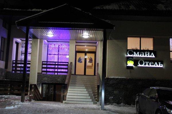 Отель Смайл - фото 20