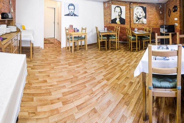 Гостевой Дом Коммуналка - фото 12
