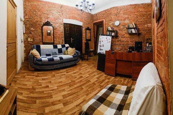 Гостевой Дом Коммуналка - фото 14