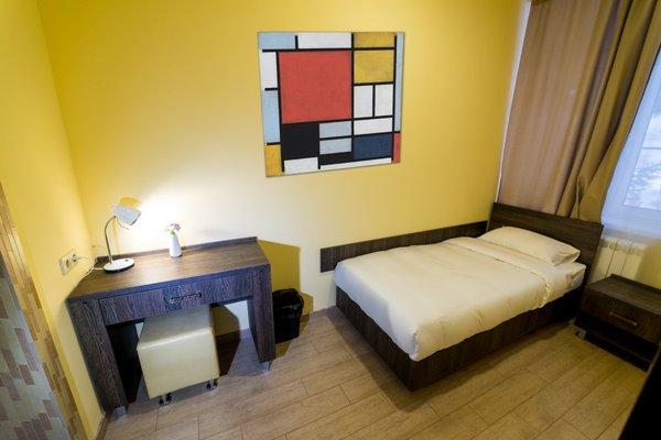 Отель Красный Подсолнух - фото 10
