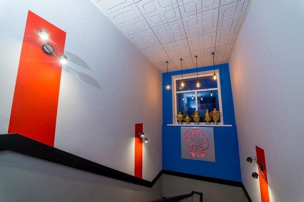 Отель Красный Подсолнух - фото 19