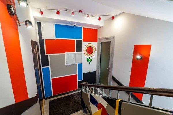 Отель Красный Подсолнух - фото 21