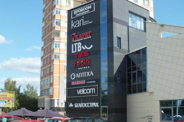 Apartment on Kosmonavtov Street - фото 21