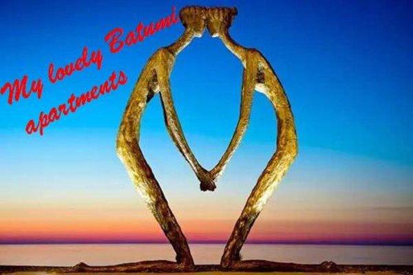 Sea Towers My Batumi Appartments - фото 20