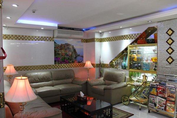 Alarraf Hotel - 14