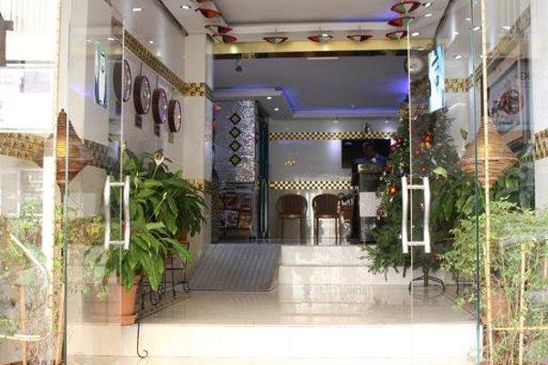 Alarraf Hotel - 16