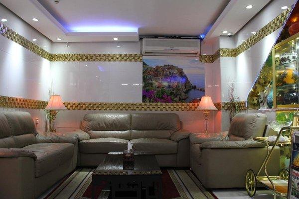 Alarraf Hotel - 17