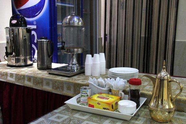 Alarraf Hotel - 20