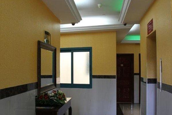 Alarraf Hotel - 21