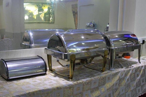 Alarraf Hotel - 22