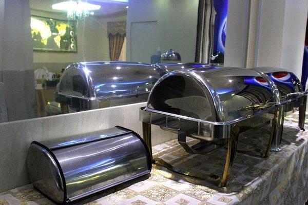Alarraf Hotel - 23