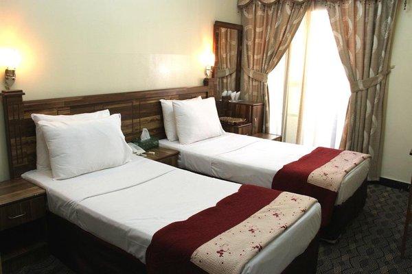 Alarraf Hotel - 7