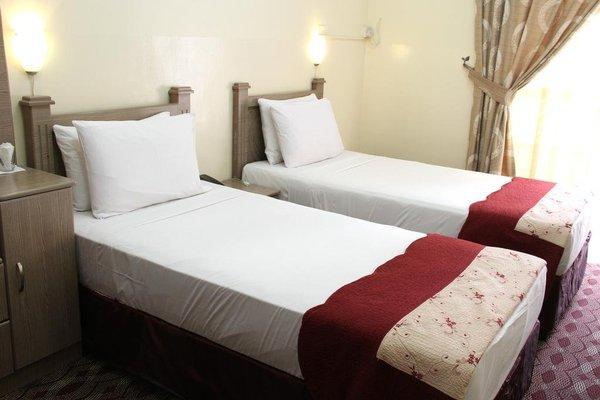 Alarraf Hotel - 9