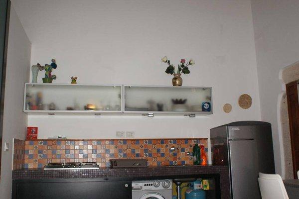 Cutali Apartment - фото 6