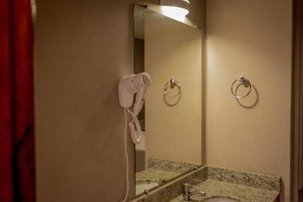Fenix Hotel Araxa - фото 8