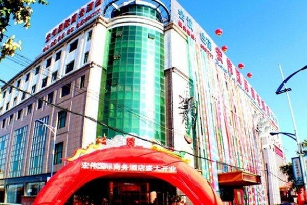 Zunhua Hongwei International Hotel - фото 5