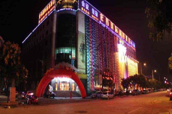 Zunhua Hongwei International Hotel - фото 6