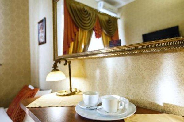 Мини-гостиница Елизавета - фото 16