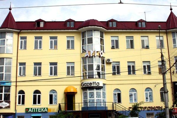 Гостиница «Арго» - фото 28