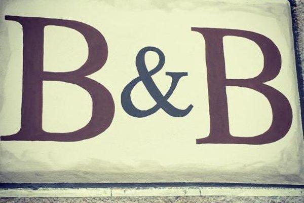 B&B Antico Brolo - фото 12