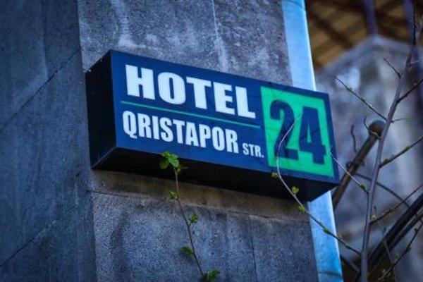 Отель Лара - фото 12