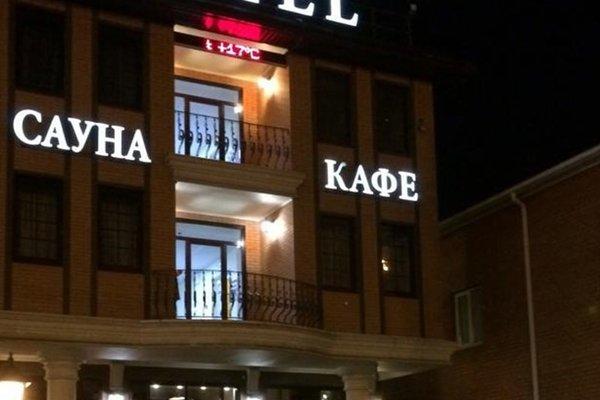 Отель «Атлас» - фото 23