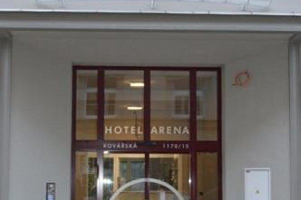 HOTEL ARENA - фото 20