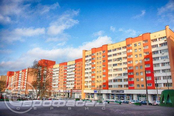 Апартаменты с бесплатным Wi-Fi «Максима Танка, 4» - 6