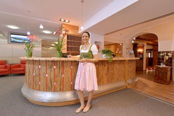 Posthotel Mayrhofen (ех.Hotel Garni Postschlossl) - 16