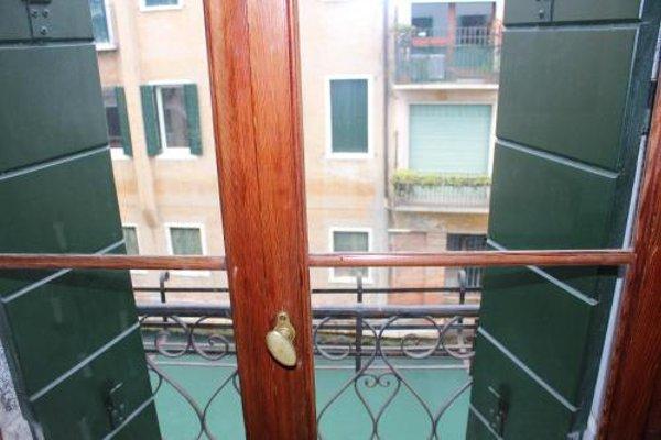 Mymagic Venice - фото 13