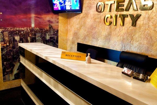 Гостиница Сити - фото 11