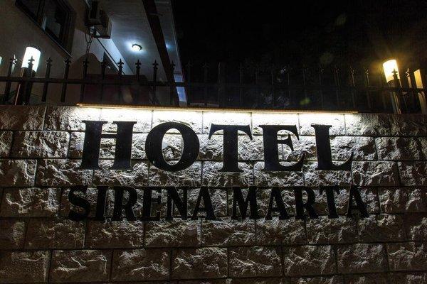 Hotel Sirena Marta - фото 12
