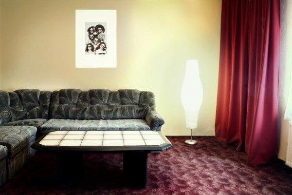Hotelik Lotniskowy - фото 4