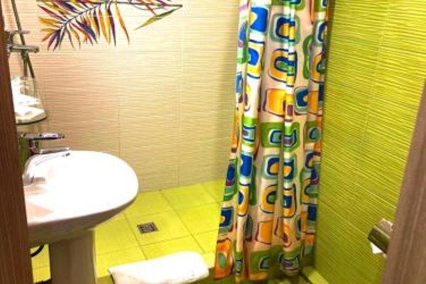 Гостиница Атлас - 22
