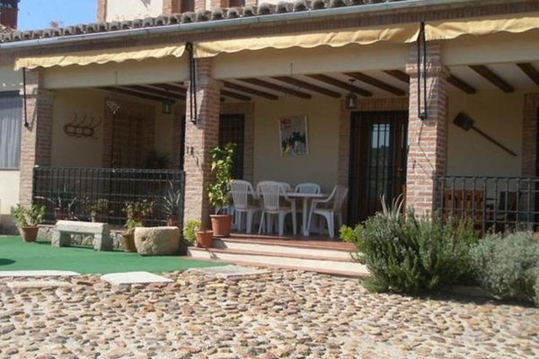 Casa Rural el Altozano - фото 17