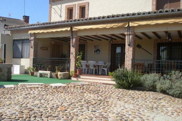 Casa Rural el Altozano - фото 23